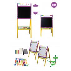 Inlea4Fun detská otočná tabuľa MS7 Preview