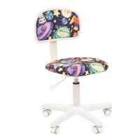 Chairman detská otočná stolička B-KIDS Space