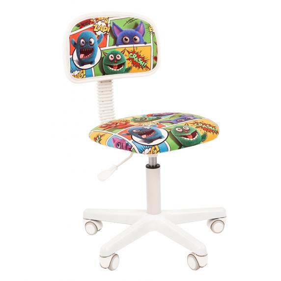 Chairman detská otočná stolička B-KIDS Monster