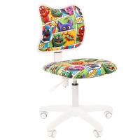 Detská otočná stolička Chairman 7027825 - Monster