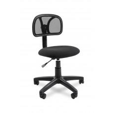 Chairman detská otočná stolička 250 - Čierna Preview