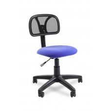 Chairman detská otočná stolička 250 - Čierno/modrá Preview