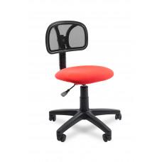 Chairman detská otočná stolička 250 - Čierno/červená Preview