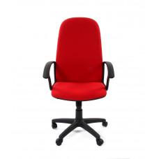 Chairman 289 NEW  kancelárska stolička s operadlom  - Červená Preview