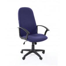 Chairman 289 NEW  kancelárska stolička s operadlom  - Modrá Preview
