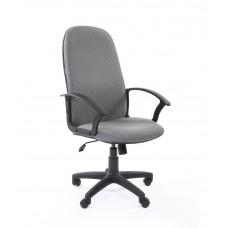Chairman 289 NEW  kancelárska stolička s operadlom  - Sivá Preview