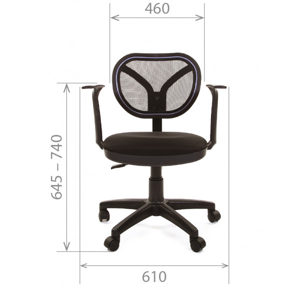 Chairman kancelárska stolička 1181564 - Čierna