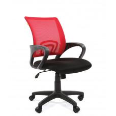 Chairman 696-B kancelárske kreslo -červené Preview