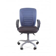 Chairman 9801 Ergo kancelárske kreslo -čierno-modré Preview