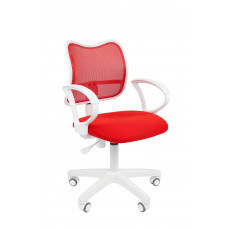 Chairman kancelárska stolička 7019778 - Bielo/červená Preview