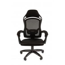 Chairman kancelárske kreslo 7016630 - Čierne Preview