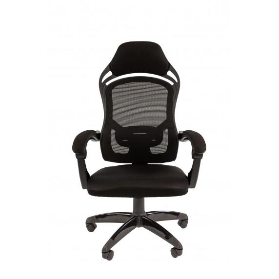 Chairman kancelárske kreslo 7016630 - Čierne