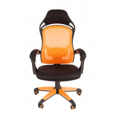 Chairman kancelárske kreslo 7016631 - Oranžové Preview