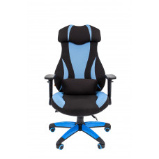 Chairman gamer kreslo 7022219 - Čierno/modré Preview