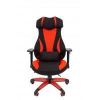 Chairman gamer kreslo 7022220 - Čierno/červené