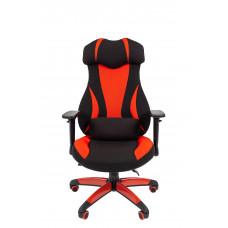 Chairman gamer kreslo 7022220 - Čierno/červené Preview