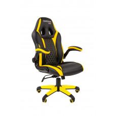 Chairman gamer kreslo Game-15 - Čierno/žltá Preview