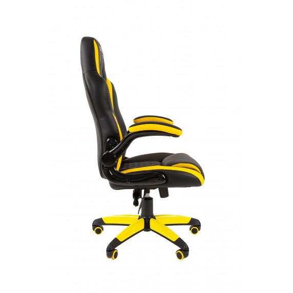 Chairman gamer kreslo Game-15 - Čierno/žltá