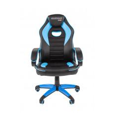 Chairman gamer kreslo 7024556 - Čierno/modré Preview