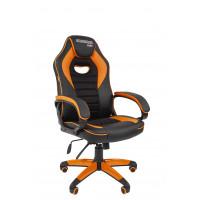 Chairman kancelárske kreslo Game-16 - Čierno/oranžové