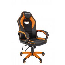 Chairman gamer kreslo Game-16 - Čierno/oranžové Preview