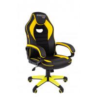 Chairman kancelárske kreslo Game-16 - Čierno/žlté
