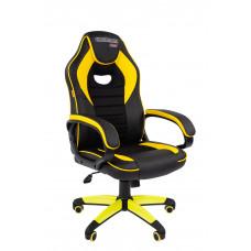 Chairman gamer kreslo Game-16 - Čierno/žlté Preview
