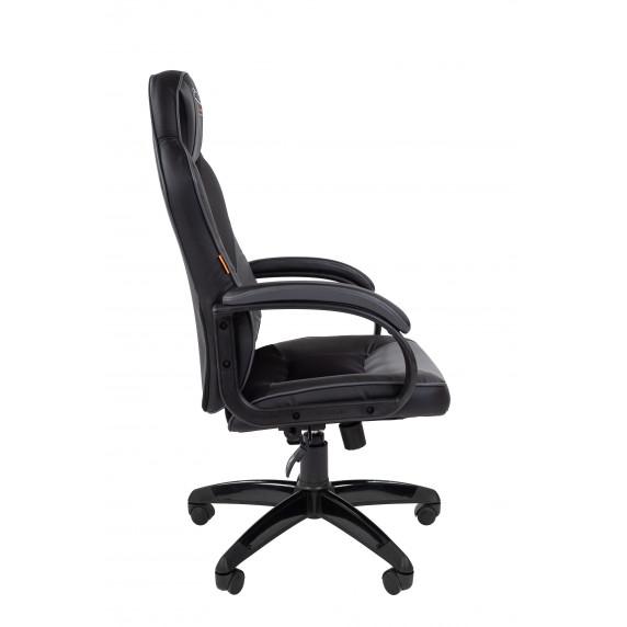 Chairman gamer kreslo 7024558 - Čierno/sivé