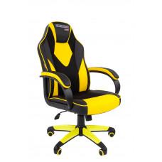 Chairman gamer kreslo 7028515 - Čierno/žlté Preview