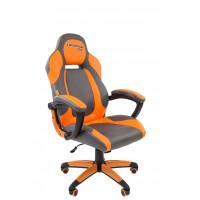 Chairman kancelárske kreslo Game-20 - Sivé/oranžové