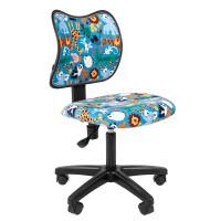 Detská otočná stolička Chairman B3-KIDS ZOO