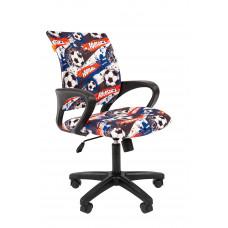 Chairman detská otočná stolička 7037747 - Football Preview