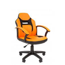 Chairman KIDS hráčske kreslo-110 - Čierno/oranžová Preview
