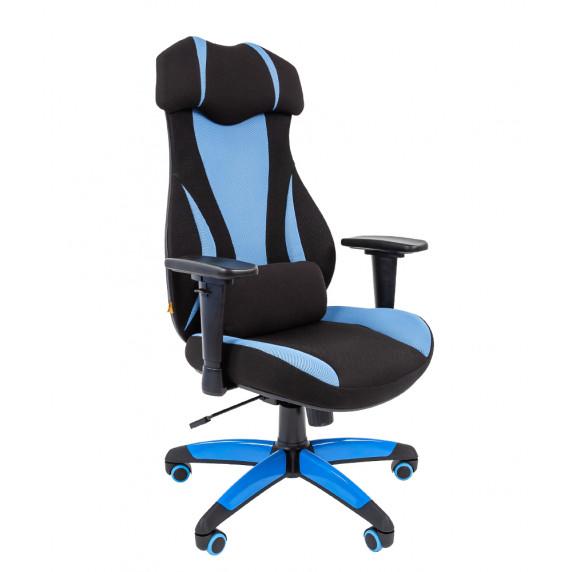 Gamer kreslo Chairman 7022219 - Čierno/modré