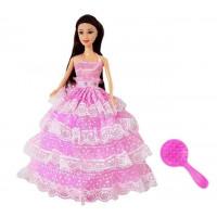 Dlhovlasá bábika Inlea4Fun BIRTHDAY WISHES 28 cm - s ružovými šatami