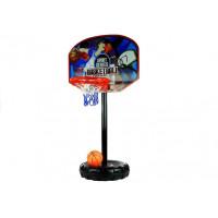Inlea4Fun Basketbalový kôš s doskou SPORT SERIES