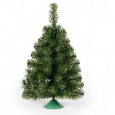 Inlea4Fun vianočný stromček so stojanom 80 cm Preview