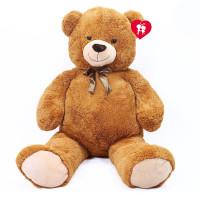 Veľký plyšový medveď MAX s visačkou 135 cm