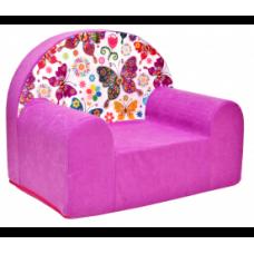 Aga detské kresielko MAXX 221- Motýle/ružové Preview