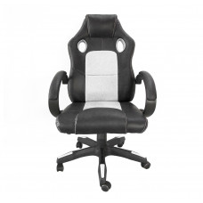 Kancelárske kreslo Aga Racing MR2070 - čierno-biele Preview