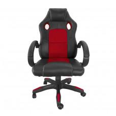 Kancelárske kreslo Aga Racing MR2070 - čierno-červené Preview