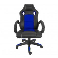 Kancelárske kreslo Aga Racing MR2070 - modro-čierne Preview