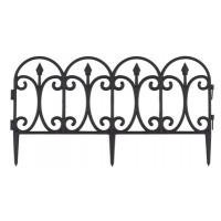 GARDEN LINE Záhradný plastový plot 60 x 33 cm - 4 ks