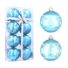 Vianočné gule 8 kusov 6 cm Inlea4Fun - Modré/stromček-hviezda Preview