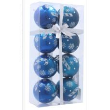 Inlea4Fun Vianočné gule 8 kusov 6 cm - Modré/Vianočné lízatko Preview