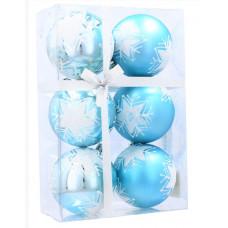 Vianočné gule 6 kusov 7 cm Inlea4Fun - Modré/Hviezda Preview