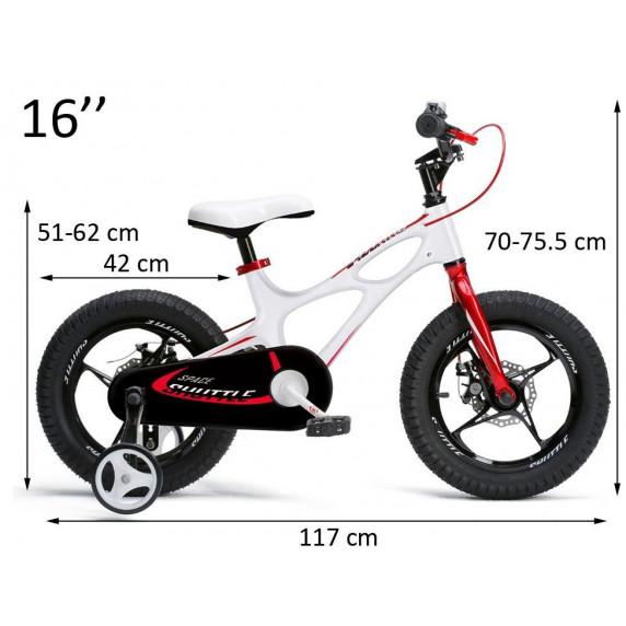 "RoyalBaby Detský bicykel 16"" SPACE SHUTTLE RB16-22 - biely"