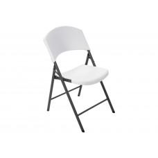 Skladacia stolička LIFETIME 2810 Preview