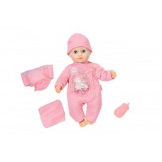 My First Baby Annabell Baby Fun Preview