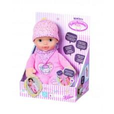 Baby Annabell Newborn s tlkotom srdca Preview